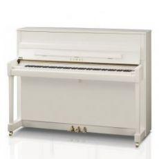 Kawai K-200 WH/P Klavier Weiss Poliert
